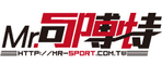 Mr.Sport 司博特 運動健身 部落客