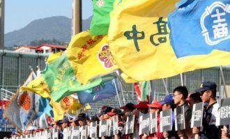 台灣棒球曙光 黑豹旗全國高中聯賽