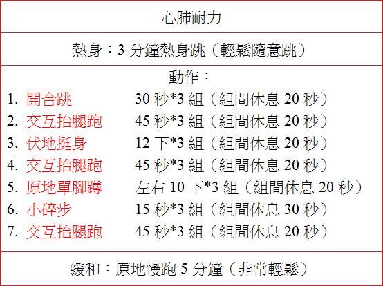 2014-12-30_162212