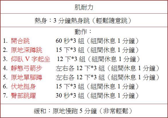 2014-12-30_162250