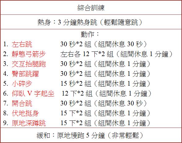 2014-12-30_162313