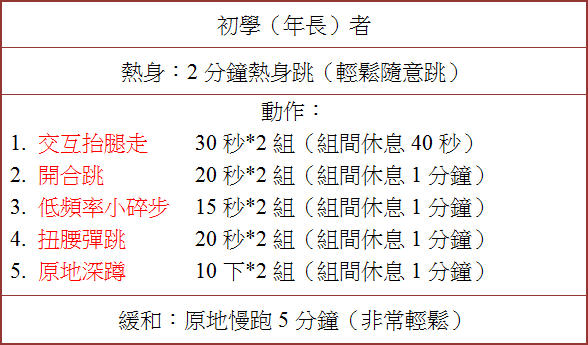 2014-12-30_170811