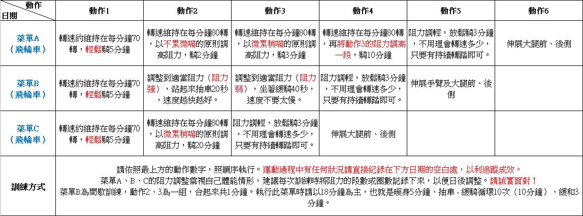 2015-02-15_011852