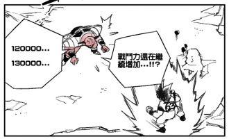 小綠先生的NG(B)A 第五回 七龍球之騎士特戰隊
