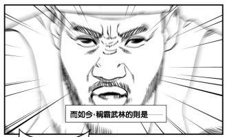 小綠先生的NG(B)A 第九回 天龍八步